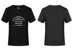 Camisetas Estampadas Malui Center